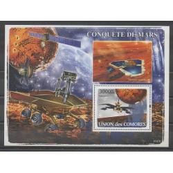 Comoros - 2008 - Nb BF120 - Space