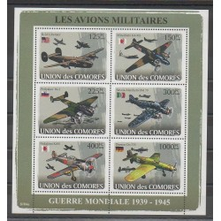 Comores - 2008 - No 1213/1218 - Avions - Seconde Guerre Mondiale