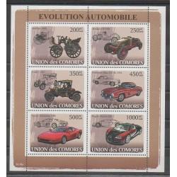 Comores - 2008 - No 1249/1254 - Voitures