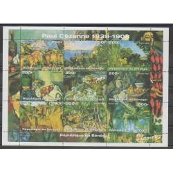 Sénégal - 1999 - No 1520/1528 - Peinture