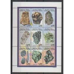 Comores - 1998 - No 833/841 - Minéraux - Pierres précieuses