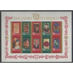 Autriche - 1996 - No 2024/2033 - Royauté - Célébrités