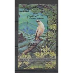 Indonésie - 1996 - No BF108 - Oiseaux
