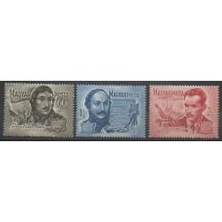 Hongrie - 1955 - No 1179/1181 - Littérature
