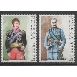 Pologne - 1992 - No 3184/3185 - Célébrités