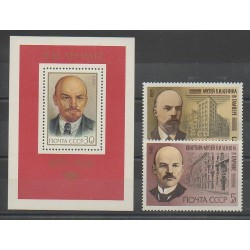 Russia - 1985 - Nb 5208/5209 - BF182 - Celebrities