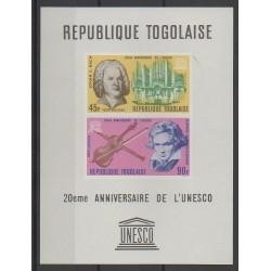 Togo - 1967 - Nb BF25 - Music