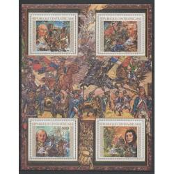 Centrafricaine (République) - 1989 - No BF99 - Révolution Française