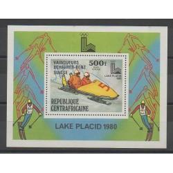 Centrafricaine (République) - 1980 - No BF40 - Jeux olympiques d'hiver