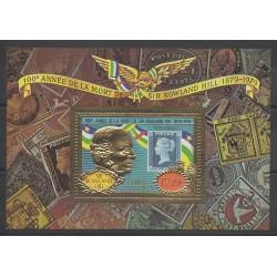 Centrafricaine (République) - 1978 - No BF29 - Timbres sur timbres