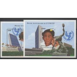 Centrafricaine (République) - 1997 - No BF139/BF140 - Enfance