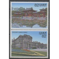 Japon - 2016 - No 7404/7405 - Monuments