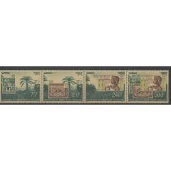 Congo (République du) - 1991 - No 922A - Timbres sur timbres