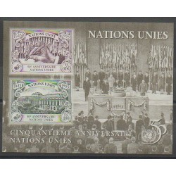 Nations Unies (ONU - Genève) - 1995 - No BF7