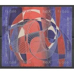 Nations Unies (ONU - Genève) - 1993 - No 255/258 - Peinture