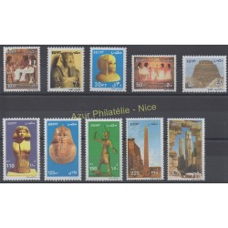 Égypte - 2002 - No 1727/1736 - Art