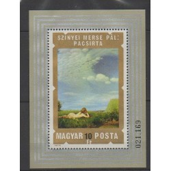 Hongrie - 1974 - No BF114 - Peinture