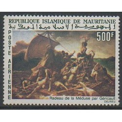 Mauritanie - 1966 - No PA61 - Peinture