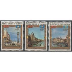 Cameroon - 1972 - Nb PA197/PA199 - Sights