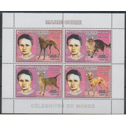Congo (Democratic Republic of) - 2006 - Nb 1737/1740 - Science - Dogs - Cats
