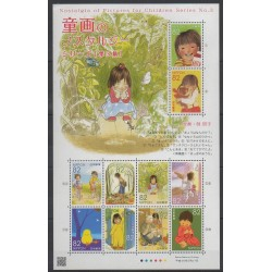 Japan - 2016 - Nb 7576/7585 - Literature - Childhood
