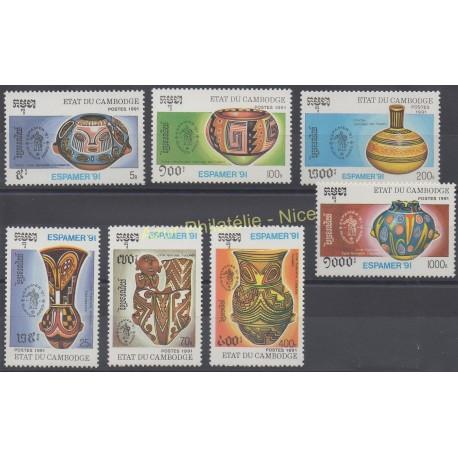 Cambodia - 1991 - Nb 1009/1015 - Art