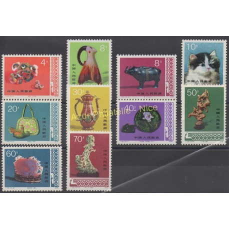 Stamps - Theme various art - China - 1978 - Nb 2173/2182