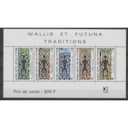 Wallis et Futuna - Blocs et feuillets - 1991 - No BF5