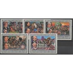 Comores - 1976 - No 133/137 - Histoire