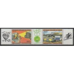 Congo (République du) - 1985 - No 763A - Exposition