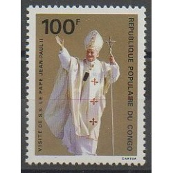 Congo (Republic of) - 1980 - Nb 565 - Pope