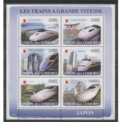 Comores - 2008 - No 1207/1212 - Chemins de fer