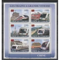 Comores - 2008 - No 1195/1200 - Chemins de fer