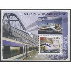 Comores - 2008 - No BF114 - Chemins de fer