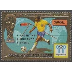 Comores - 1978 - No PA133 surchargé - Coupe du monde de football