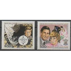 Centrafricaine (République) - 1984 - No PA303/PA304 - Royauté