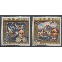 Centrafricaine (République) - 1985 - No PA338/PA339 - Christophe Colomb