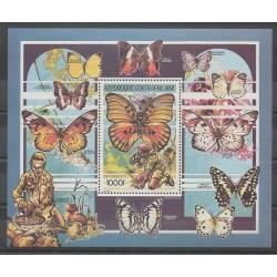 Centrafricaine (République) - 1990 - No BF104 - Scoutisme - Insectes