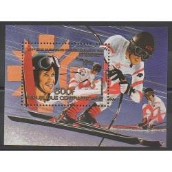 Centrafricaine (République) - 1984 - No BF73B - Jeux olympiques d'hiver