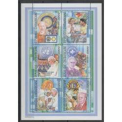 Centrafricaine (République) - 2002 - No 1815/1820 - Santé ou Croix-Rouge - Papauté