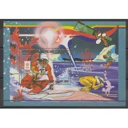 Centrafricaine (République) - 1987 - No BF91 - Jeux olympiques d'hiver