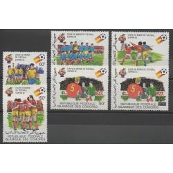 Comoros - 1981 - Nb 332/336 - 354 - Soccer World Cup
