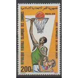 Comores - 1979 - No 286 - Sports divers