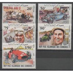 Comores - 1981 - No 357/361 - Voitures