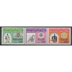 Comores - 1988 - No 457A - Enfance - Santé ou Croix-Rouge
