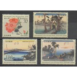 Japan - 2015 - Nb 7248/7251 - Literature