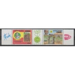 Congo (République du) - 1985 - No PA337A - Santé ou Croix-Rouge