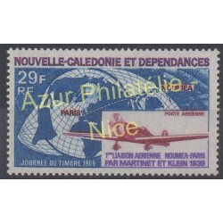 New Caledonia - Airmail - 1969 - Nb PA 102 - Planes