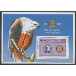 Congo (Republic of) - 1996 - Nb BF63 - Rotary - Birds