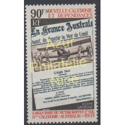New Caledonia - Airmail - 1971 - Nb PA 125 - Planes
